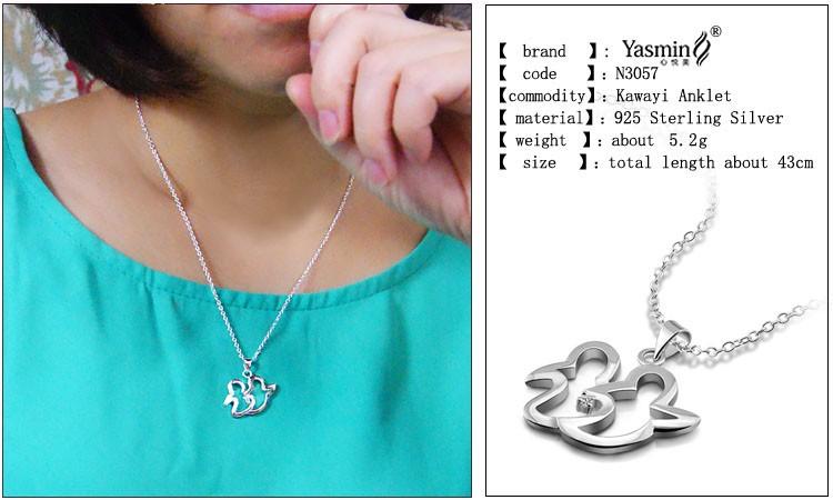 """7/"""" Sterling Silver Ball Bead Link Bracelet avec Or Rose Finition /""""Amour/"""" fait de l/'Italie"""