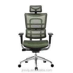 Sex Chair Ikea Ergonomic Qualities Photo