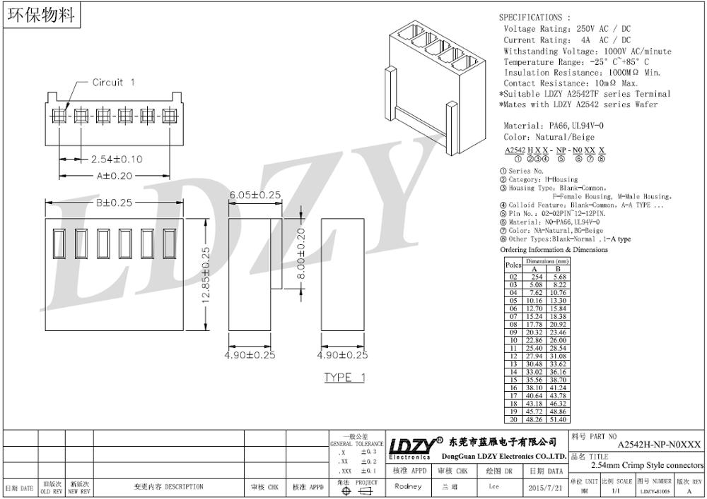 Ul 2.54mm Pitch 3 4 5 6 Pin Pole Way Housing Wafer And
