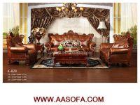 Daycare Furniture,Names Furniture Stores,Lounge Furniture ...