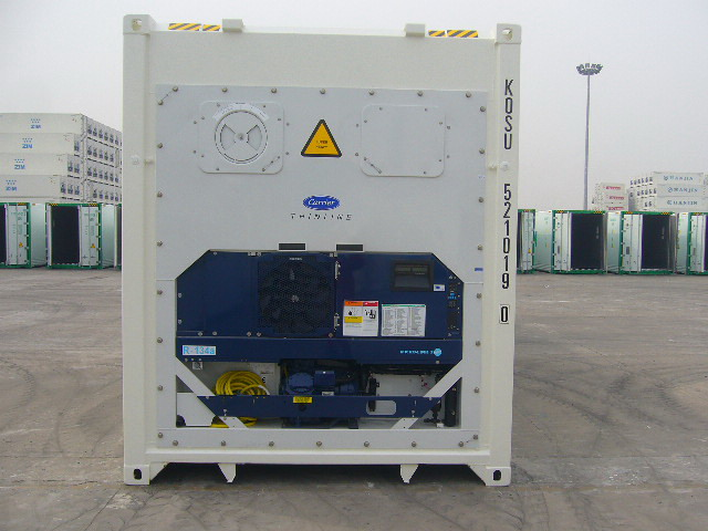 40 reefer container tare weight