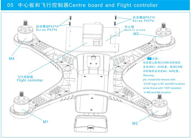 31 Dji Phantom Parts Diagram Wiring