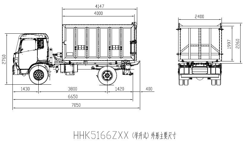 China Cheap Good Quality Sino Manual Diesel Manual 1 Ton