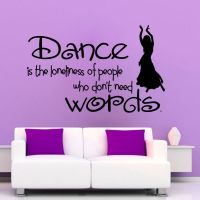 Dancing Quotes Promotion-Shop for Promotional Dancing ...
