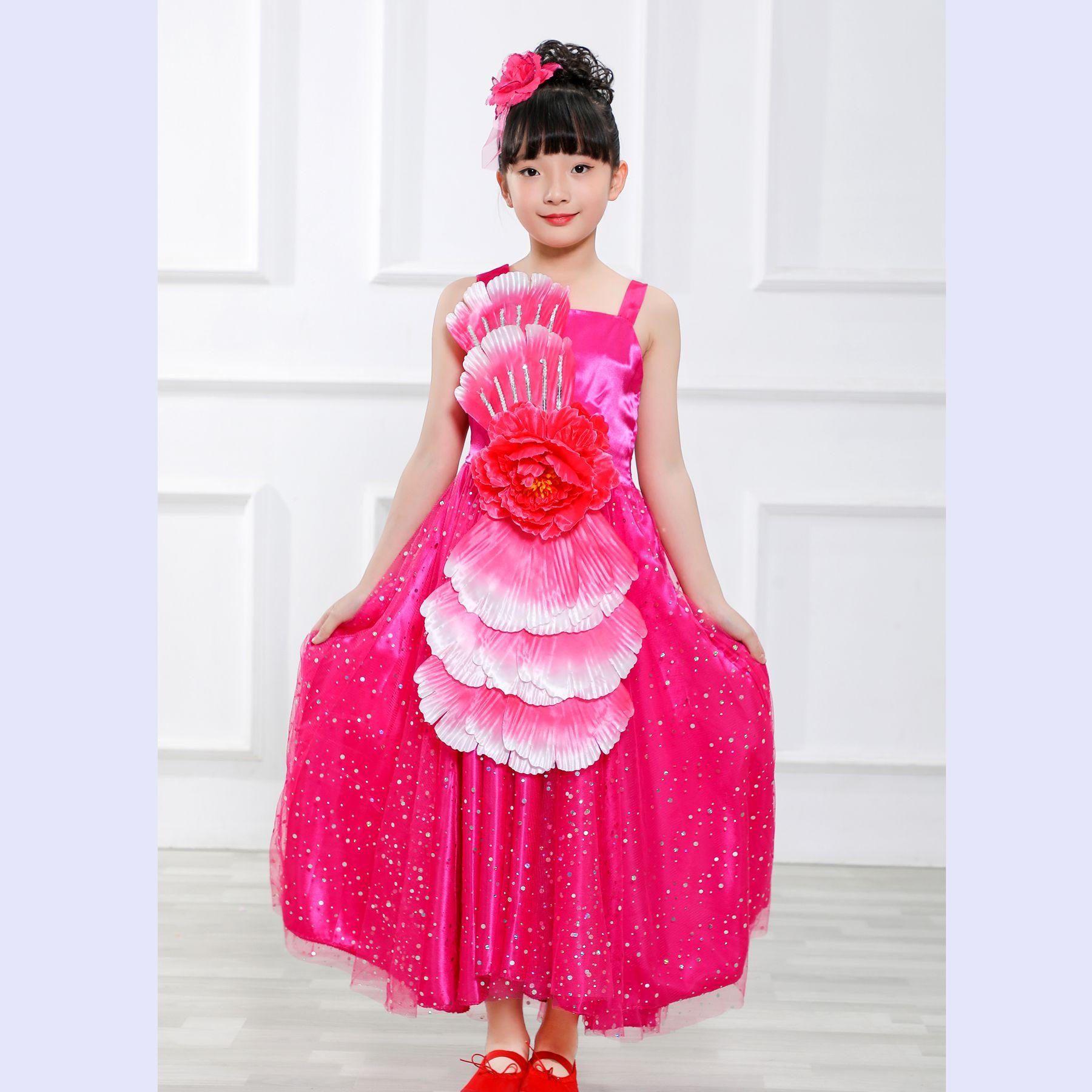 87e561f9a7d99 Iiniim Unisex niños niñas hip-hop Jazz de la clase de baile ropa brillante  lentejuelas