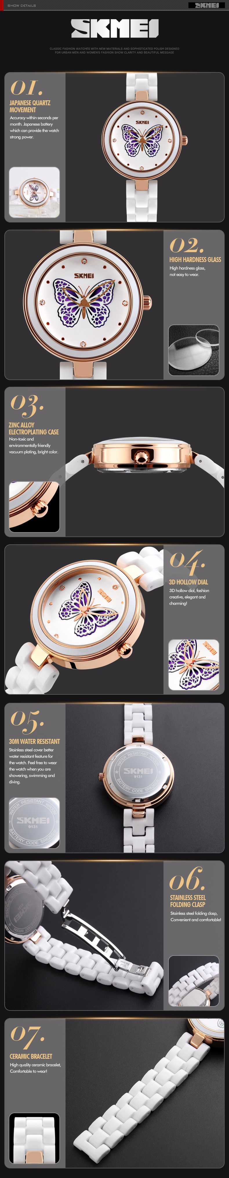 Skmei Brand Fashion Womens Watches Luxury Ceramic Band Quartz Toyota Emina Fuse Box Product Is Not A If You Need The Gift Please Open Following Link Buy