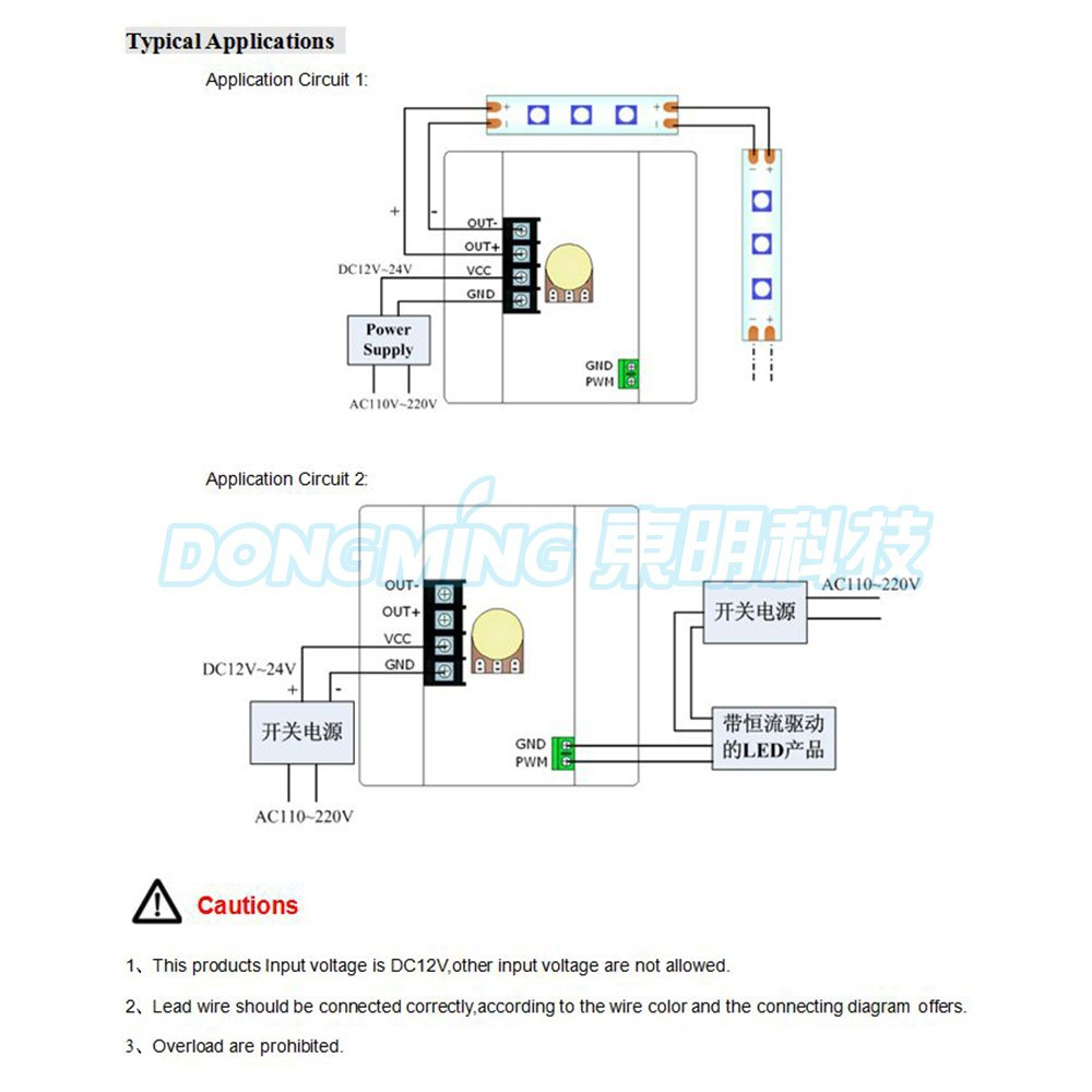 Led Light Dimmer 8a 12keys Dc 5 24v Ir Remote Control Wireless Circuit Diagram Getsubject Aeproduct