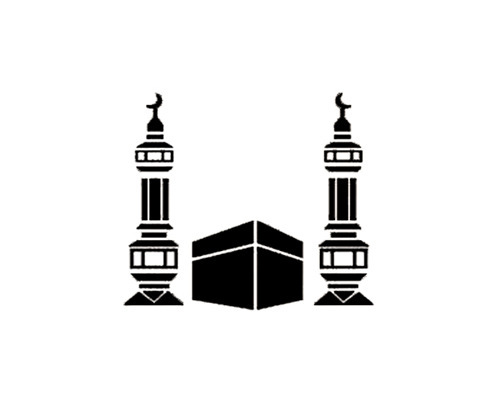 Mosque Clipart, Check Out Mosque Clipart : cnTRAVEL