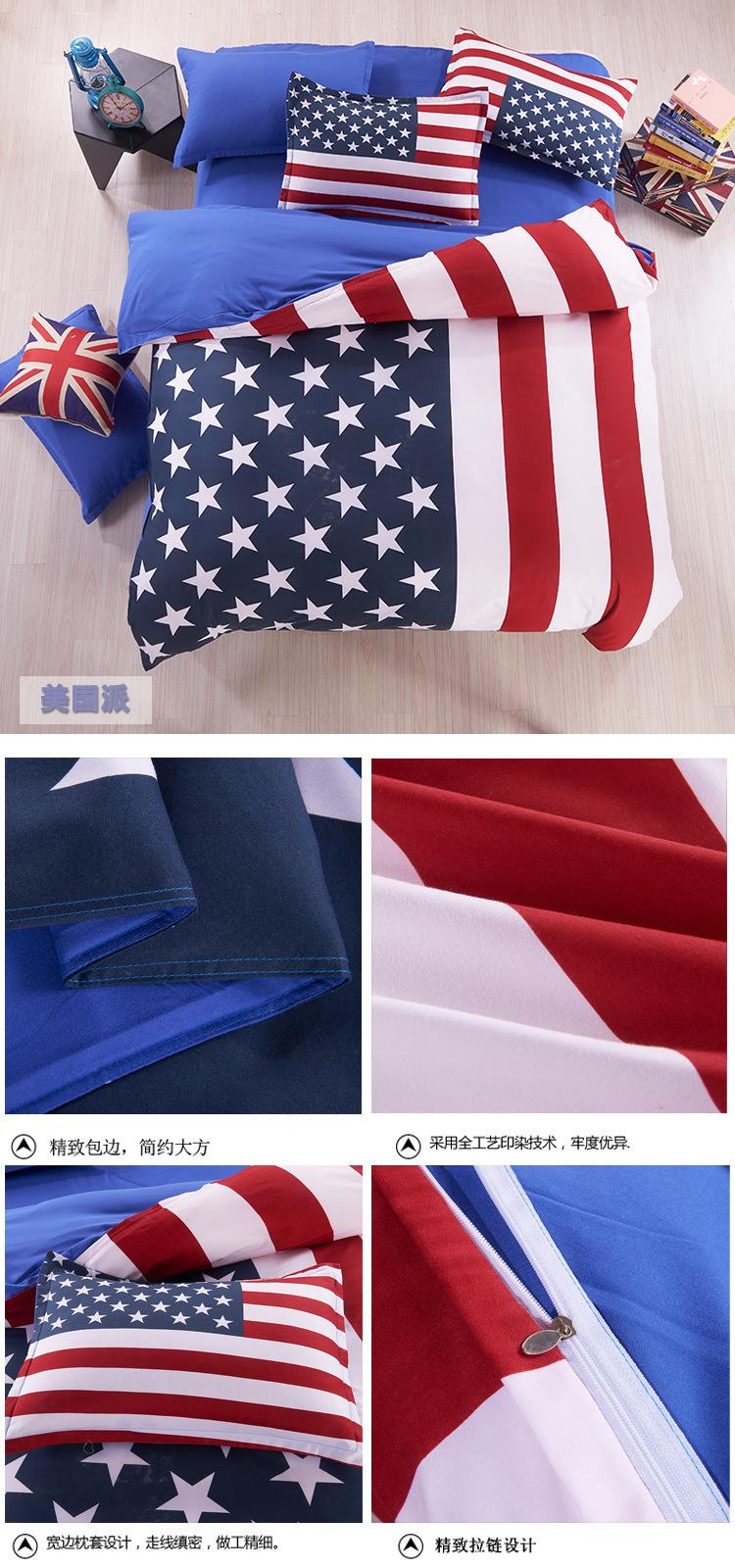 Wholesale American Flag Bedding Set Usa British Uk Flag