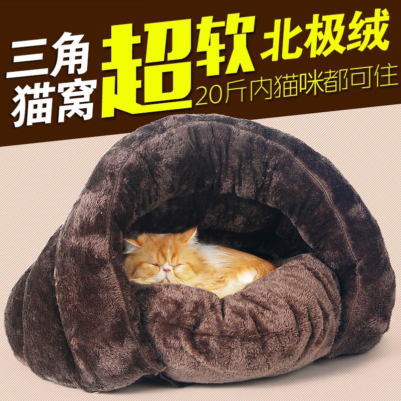ᐃDe alta calidad gato casa Polo Norte terciopelo tamaño grande gato ...