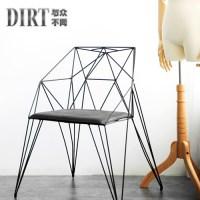 Pierced wrought iron chair black white modern minimalist ...