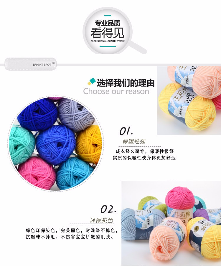 ⃝10 unidades 500 g/lote tejer algodón Hilado ganchillo Hilado para ...