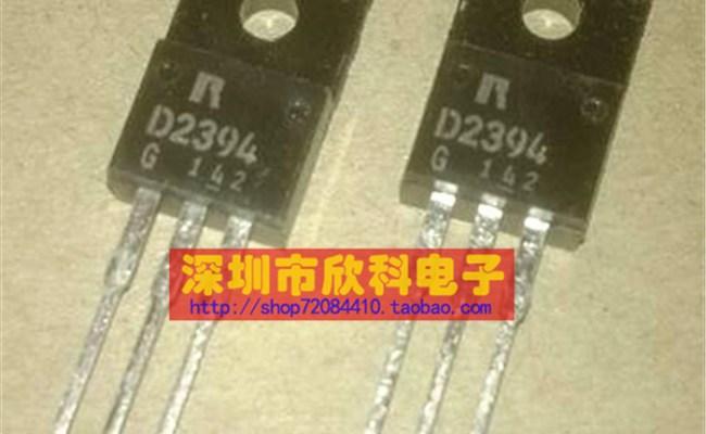 Popular D2394 Transistor Buy Cheap D2394 Transistor Lots
