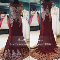 Burgundy and Gold Prom Dresses  fashion dresses