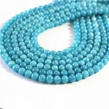 4//6//8//10//12mm Fashion Onyx Agate Round Natural Beads 64 Surface Rayé Bleu