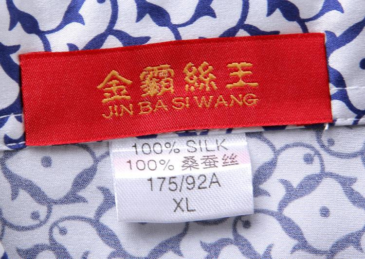 Griglia blu 2018 seta di gelso di seta manica corta camicia di svago degli  uomini 6ca178137ab