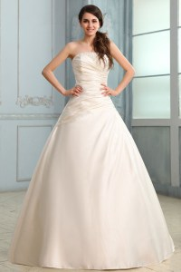 High End Wedding Dresses - High Cut Wedding Dresses