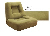 Popular Folding Legless Chair-Buy Cheap Folding Legless ...