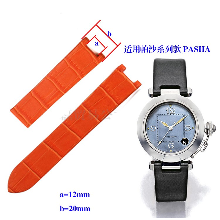 cba64a3e8 Leather watch band W3108   HPI004 series of belt accessories for men ...
