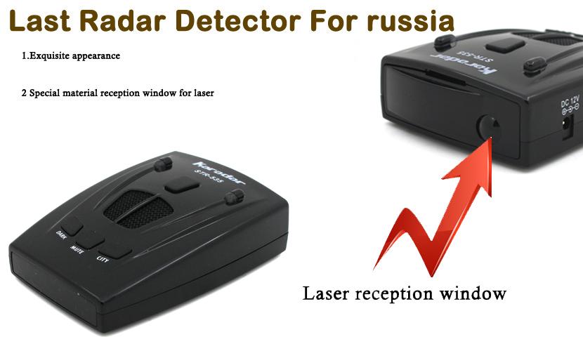 Anti Radar Voiture : meilleure voiture d tecteur 2017 anti radar de voiture d tecteur syst me d alarme strelka marque ~ Dode.kayakingforconservation.com Idées de Décoration