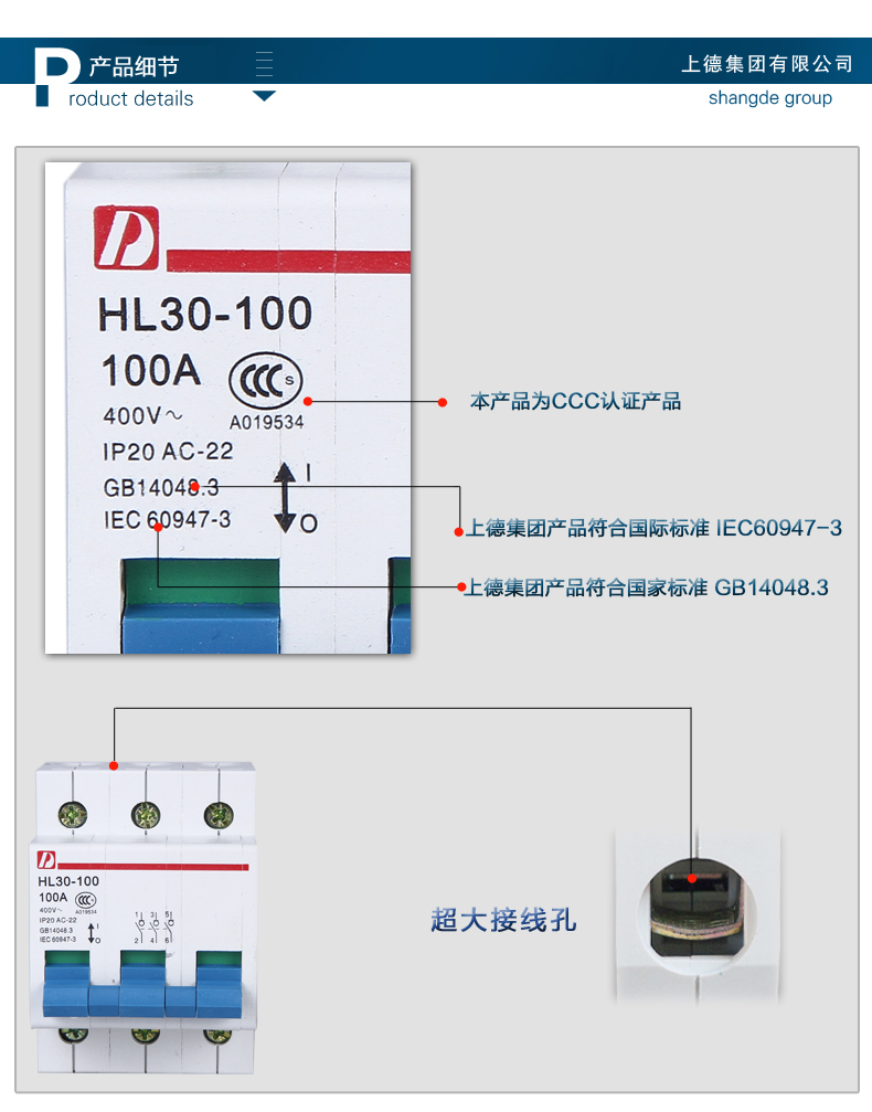 Hl30 100 3p Small Group On Circuit Breaker Switch 100a A560