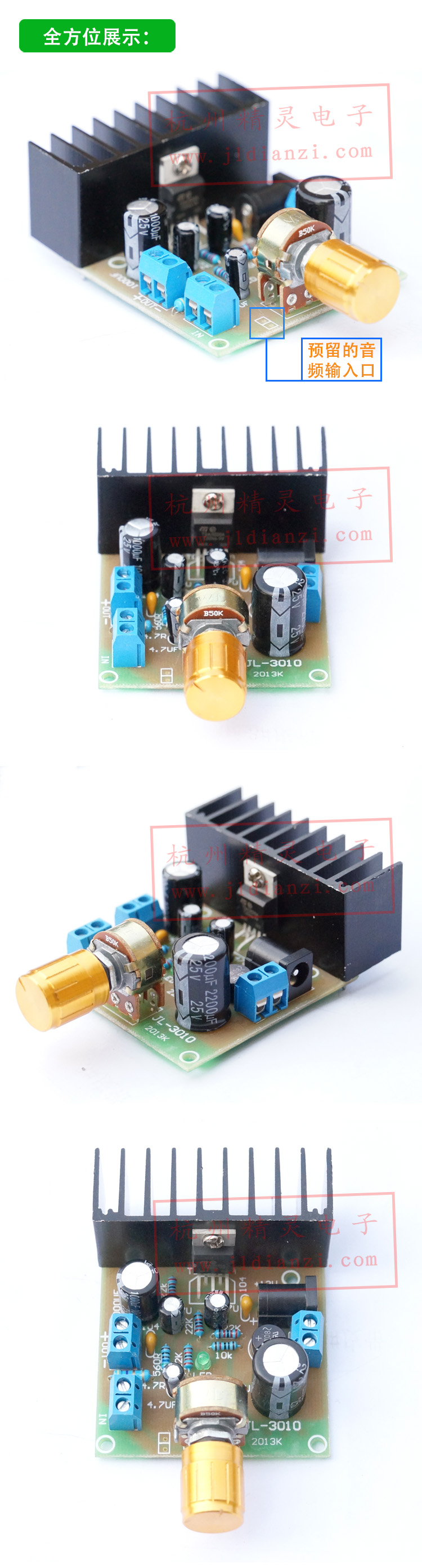 Ac 12v Dc Single Channel Tda2030a Power Amplifier Board Audio Spacer Circuit Support Buy Push Pcb Spacerpcb Driver