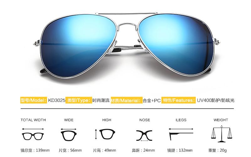 015837194f5966 ᗖDesigner Pilote lunettes de Soleil Hommes pilote Lunettes de ...