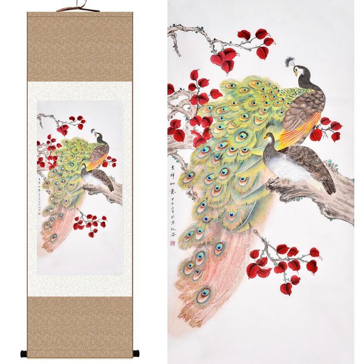 21463219248d Китайский шелк акварель цветок птица павлин феникс Ink ...