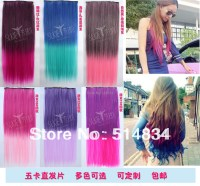 Colored Hair Extensions Clip | your style 16 straight ...