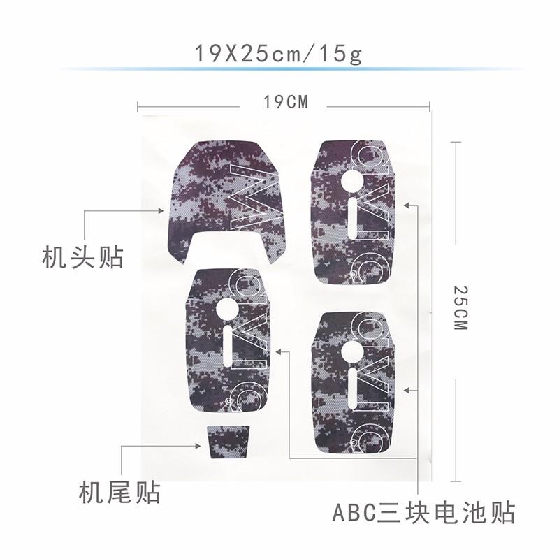 u1402dji mavic pro drone accesorios pvc adhesivos pegatina impermeable para dji mavic pro combo