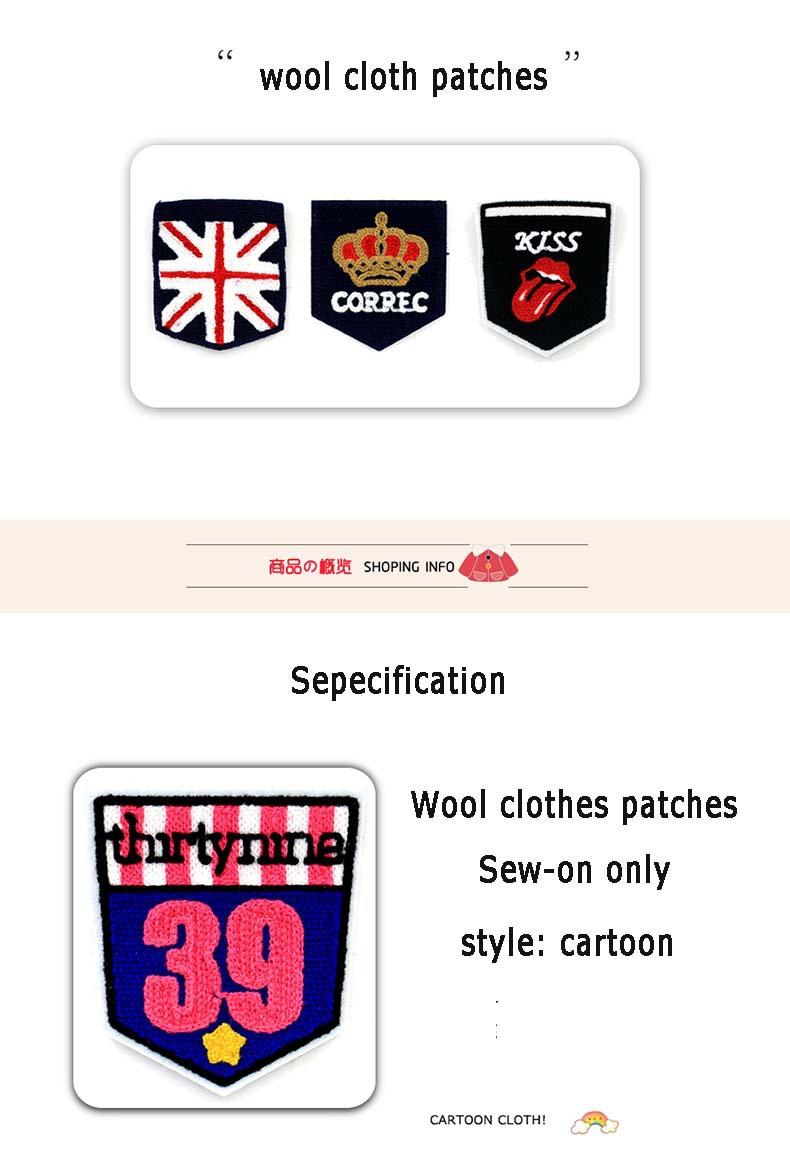 ②DIY logo Spongebob 8 unids mucho ropa de lana costura en las ...