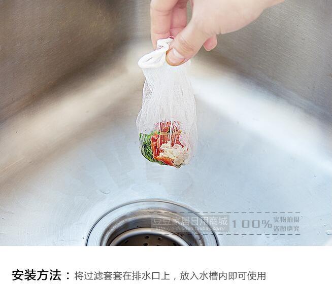 ٩(^‿^)۶Escurridor filtro residuos basura Bolsas cocina anti-bloqueo ...