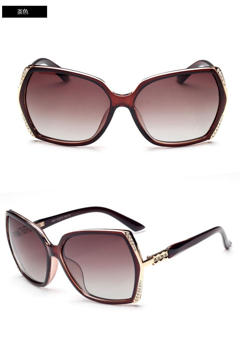 BENJUNGrande bo?te de lunettes de soleil femme européenne et américaine rue de la mode battent autour de grandes lunettes de soleil de couleur t9IDhFYdg