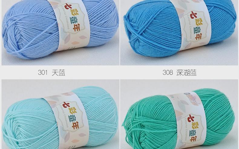 ⓪300g (50g * 6 unids) lana bebé niños tejer a mano Hilado en la ...