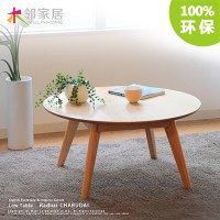 O Nordic wood round coffee table small apartment ...