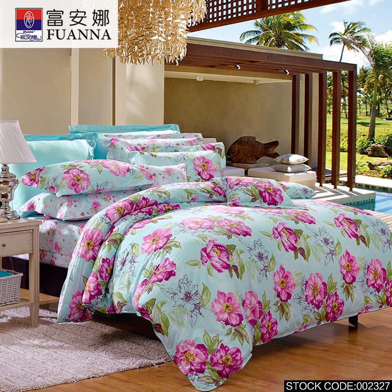 FUANNA 4pcs Cheap printing bedding set bed linen bed set sheet  duvet cover  Pillowcase