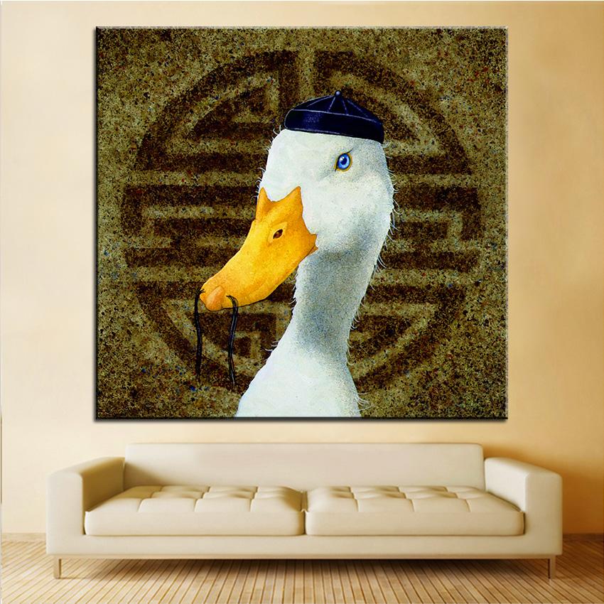 Online Buy Grosir framed bebek cetakan from China framed