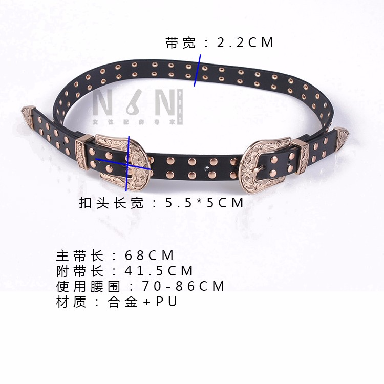 The New Rivets Adornment Obi Fashion Belts Double Belt Buckle Personality Girls Joker Tide Waist Decoration