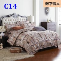 Letters Home Textiles newspaper printed Bedding sets cheap ...