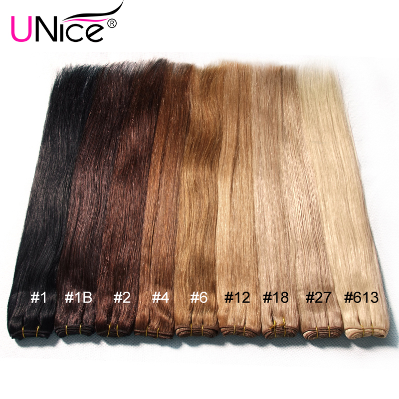 Peruvian Straight Weave Natural Color 2 Bundles Peruvian