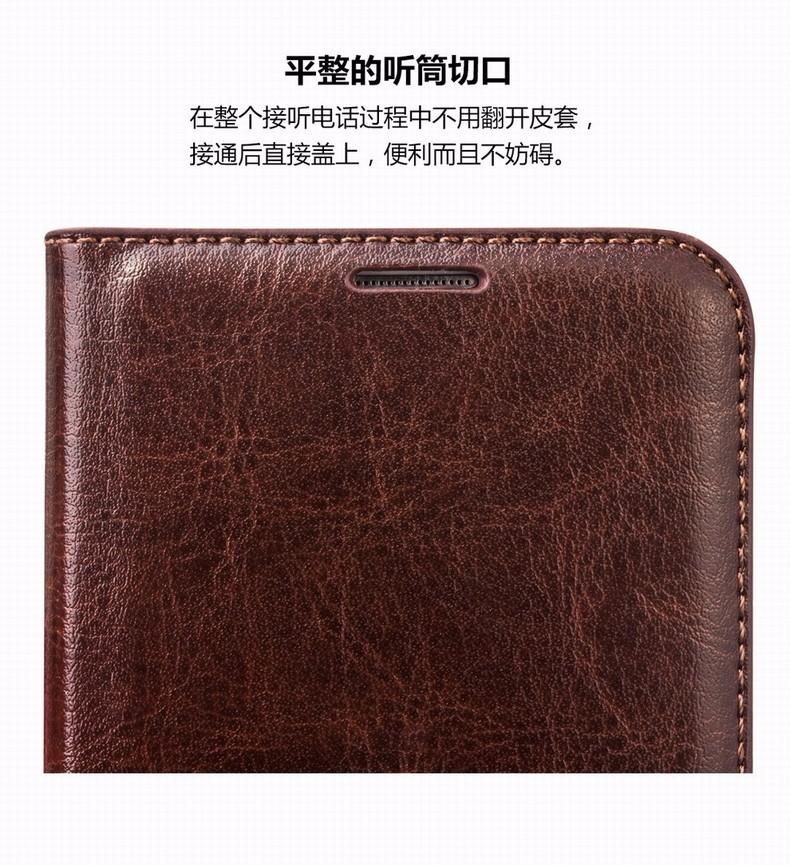 10011cdb2aa ✅2016 Nuevo para Xiao mi 5 mi 5 M5 M 5 marca original de qialino ...