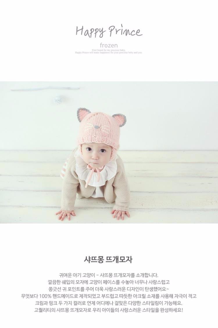 MTTUZB Mode bébé garçon fille mignon chat tricoté chapeau enfants automne  hiver chaud de chapeau d 6eae3328b42