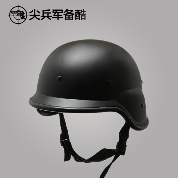 Military-tactical-helmet-airsoft-paintball-base-jump