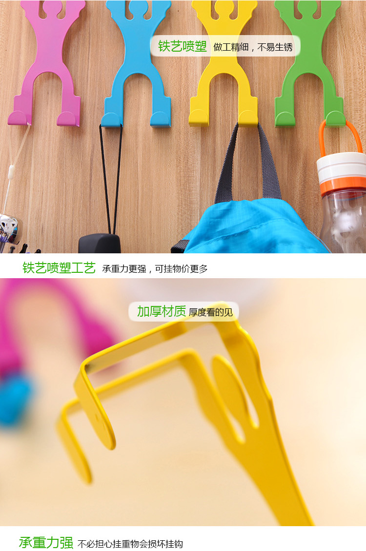ᑐFree Shipping New Candy Color Decorative Wall hooks&racks,Clothes ...