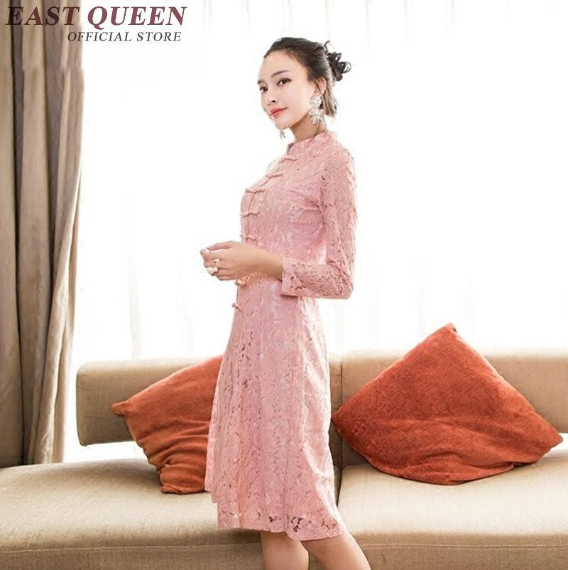 웃 유Chino oriental vestidos estilo oriental vestidos de lujo de la ...