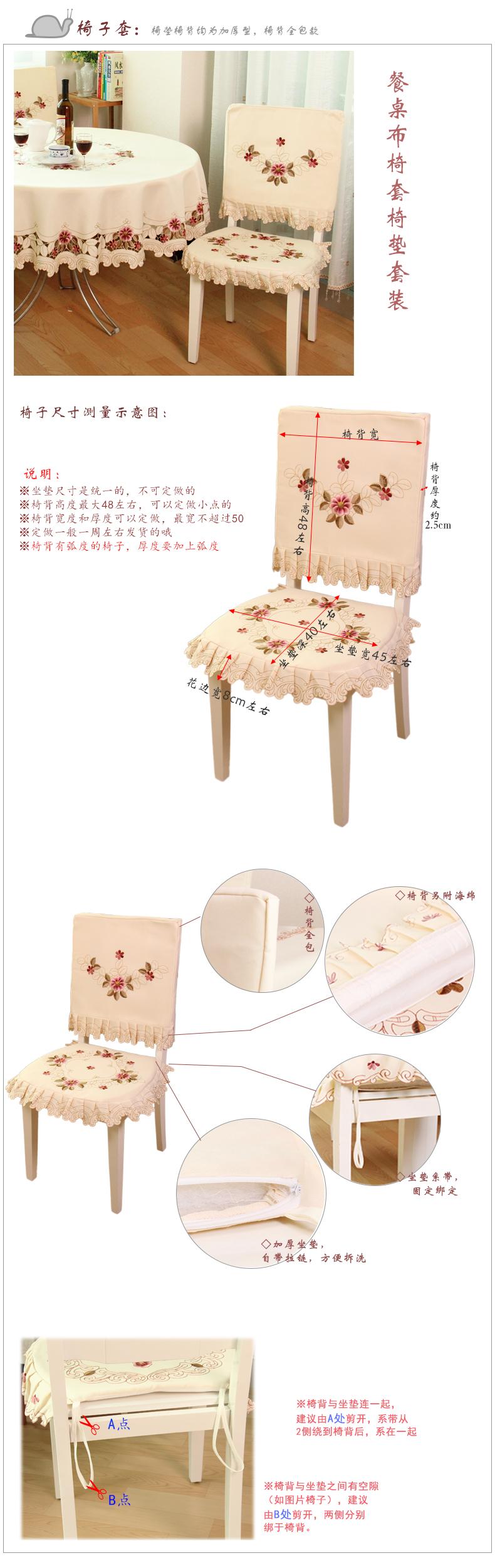 ⑥TY218 jardín europeo mantel bordado mesa de comedor redonda paño ...