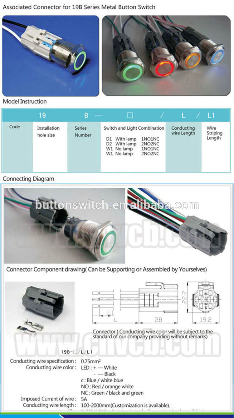 1949 Switch Harness Wire Connector For Ib19b D1 1no1nc 19mm Vandal Wiring Diagram 1948 Push Button Harness150mm Long 5mm Strip
