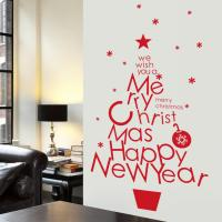 Aliexpress.com : Buy DIY merry christmas wall stickers ...