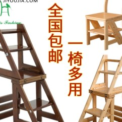 Folding Chair Ladder And Table Rentals Online Buy Wholesale Wooden Chairs From China