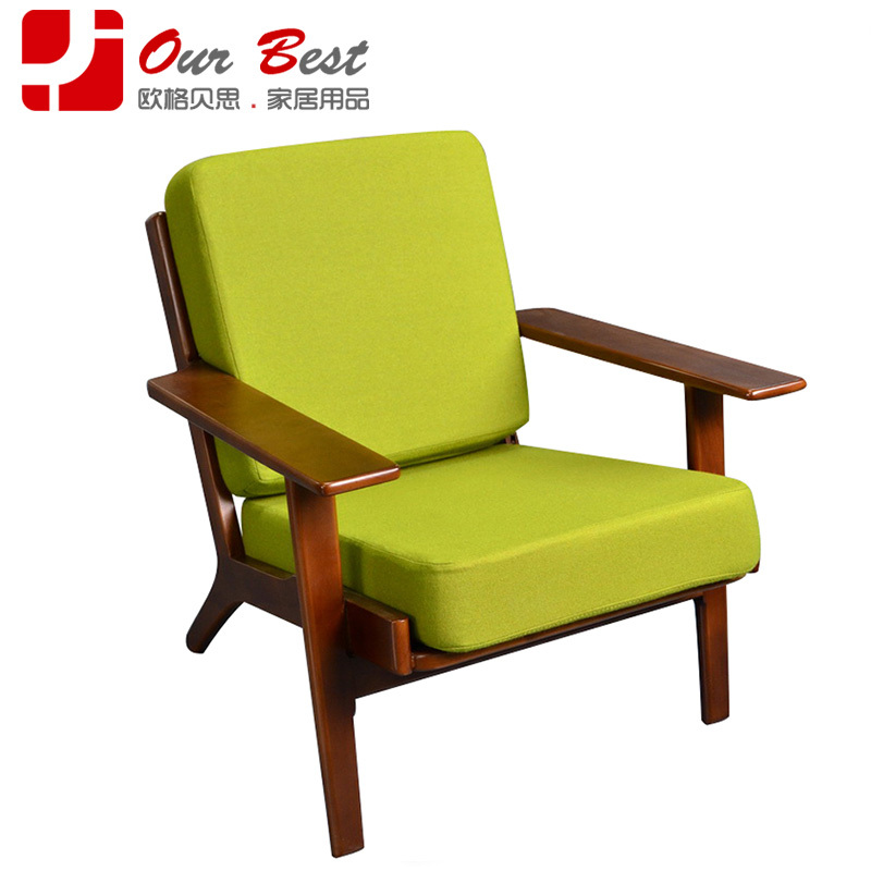 Wooden Simple Sofa Chair